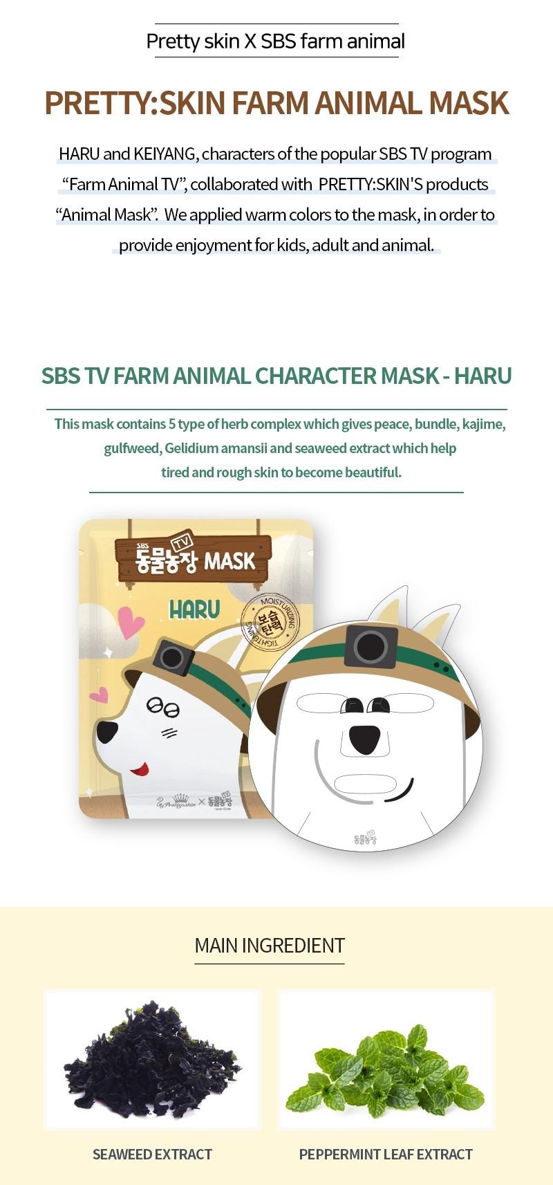 Farm Animal Sheet Mask - HARU-3