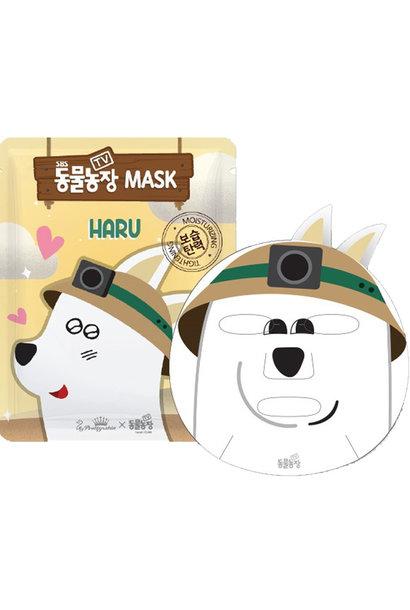 Farm Animal Sheet Mask - HARU