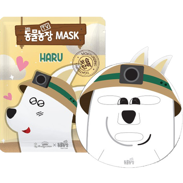 Farm Animal Sheet Mask - HARU-1