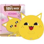 PrettySkin Farm Animal Sheet Mask - KEIYANG