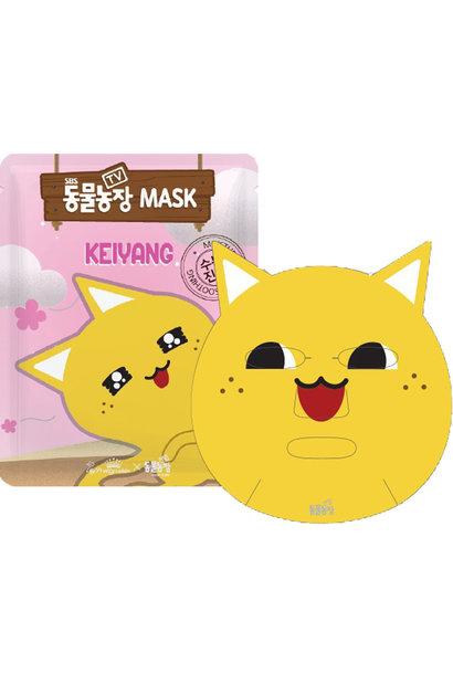Farm Animal Sheet Mask - KEIYANG