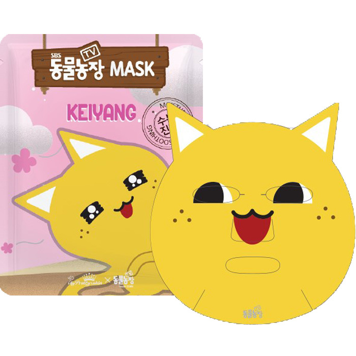 Farm Animal Sheet Mask - KEIYANG-1