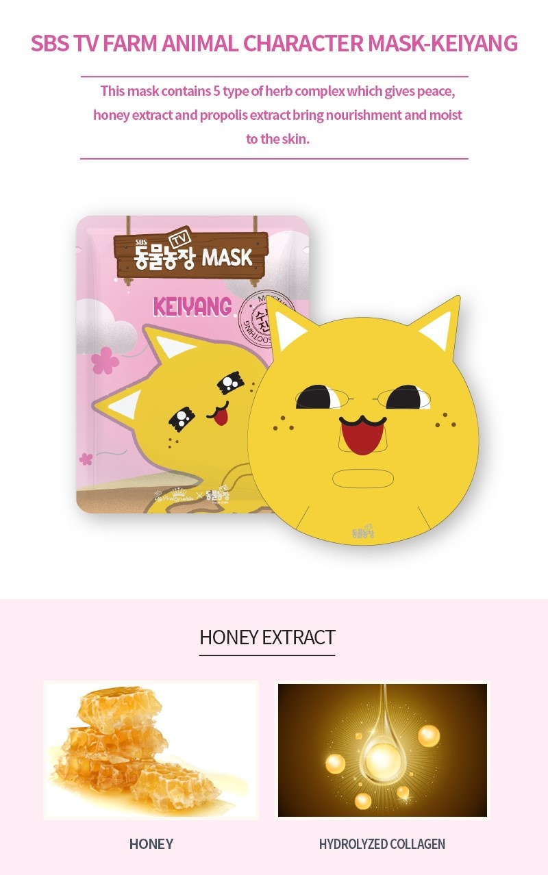 Farm Animal Sheet Mask - KEIYANG-3
