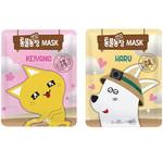 PrettySkin Farm Animal Sheet Mask Set (2 Stk)