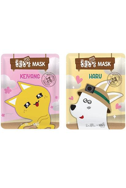 Farm Animal Sheet Mask Set (2 pcs)