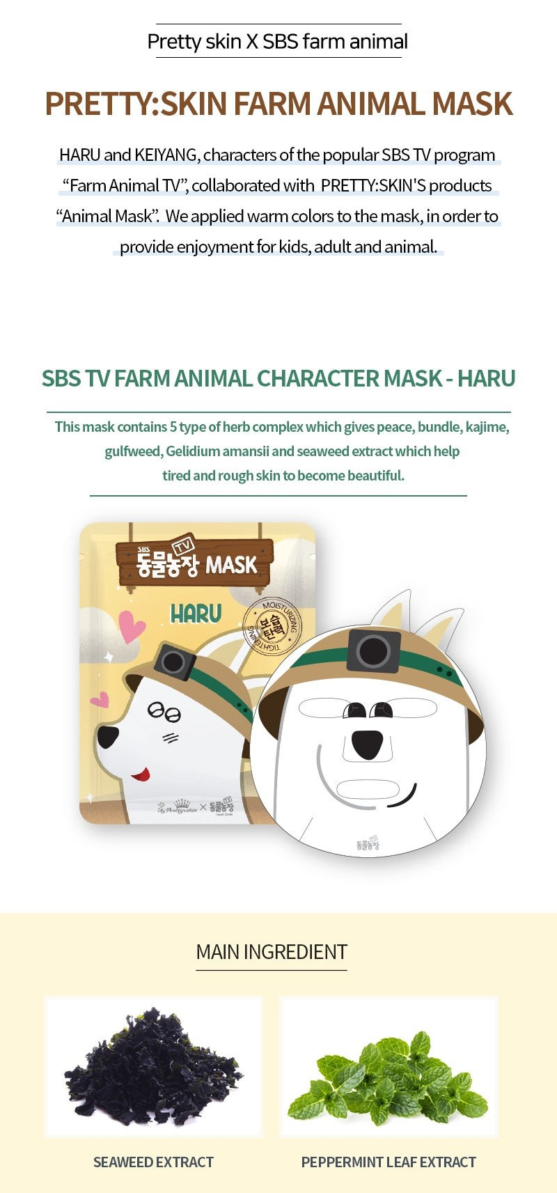 Farm Animal Sheet Mask Set (2 pcs)-4