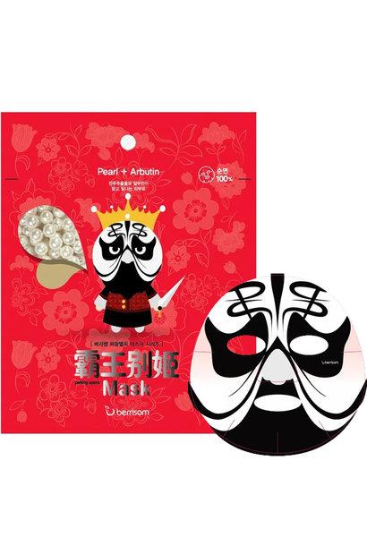 Peking Opera Tuchmaske (King)