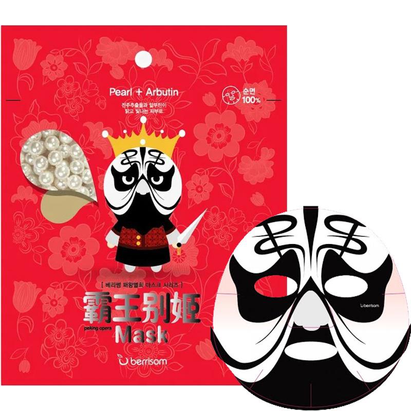 Peking Opera Sheet Mask (King)-1