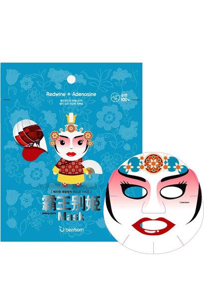 Peking Opera Tuchmaske (Queen)