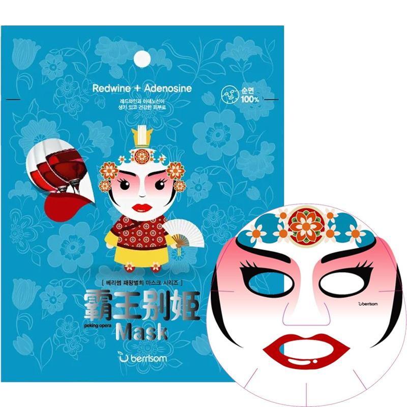 Peking Opera Sheet Mask (Queen)-1