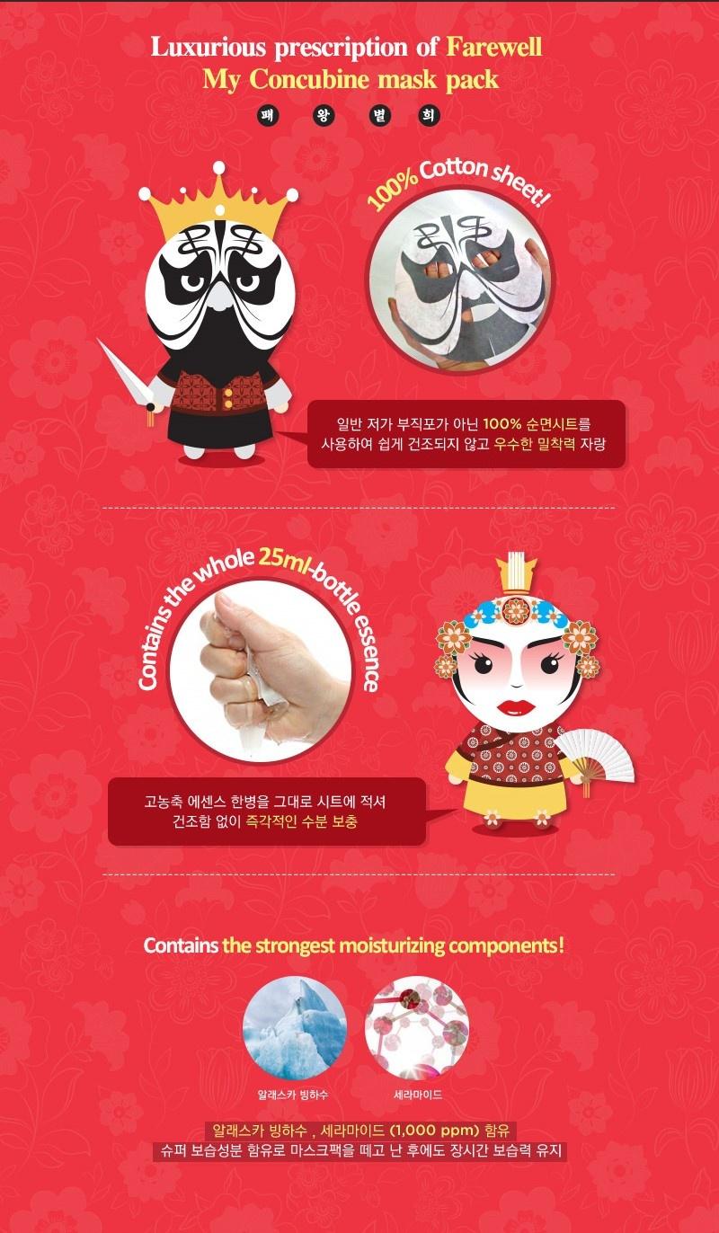 Peking Opera Tuchmaske Set King & Queen (2 Stk)-3
