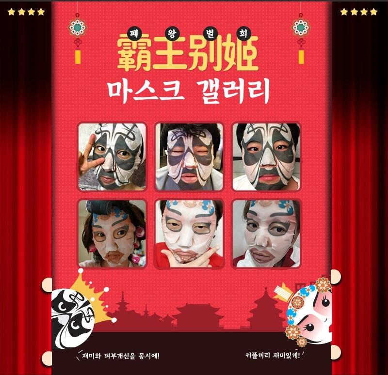 Peking Opera Tuchmaske Set King & Queen (2 Stk)-6