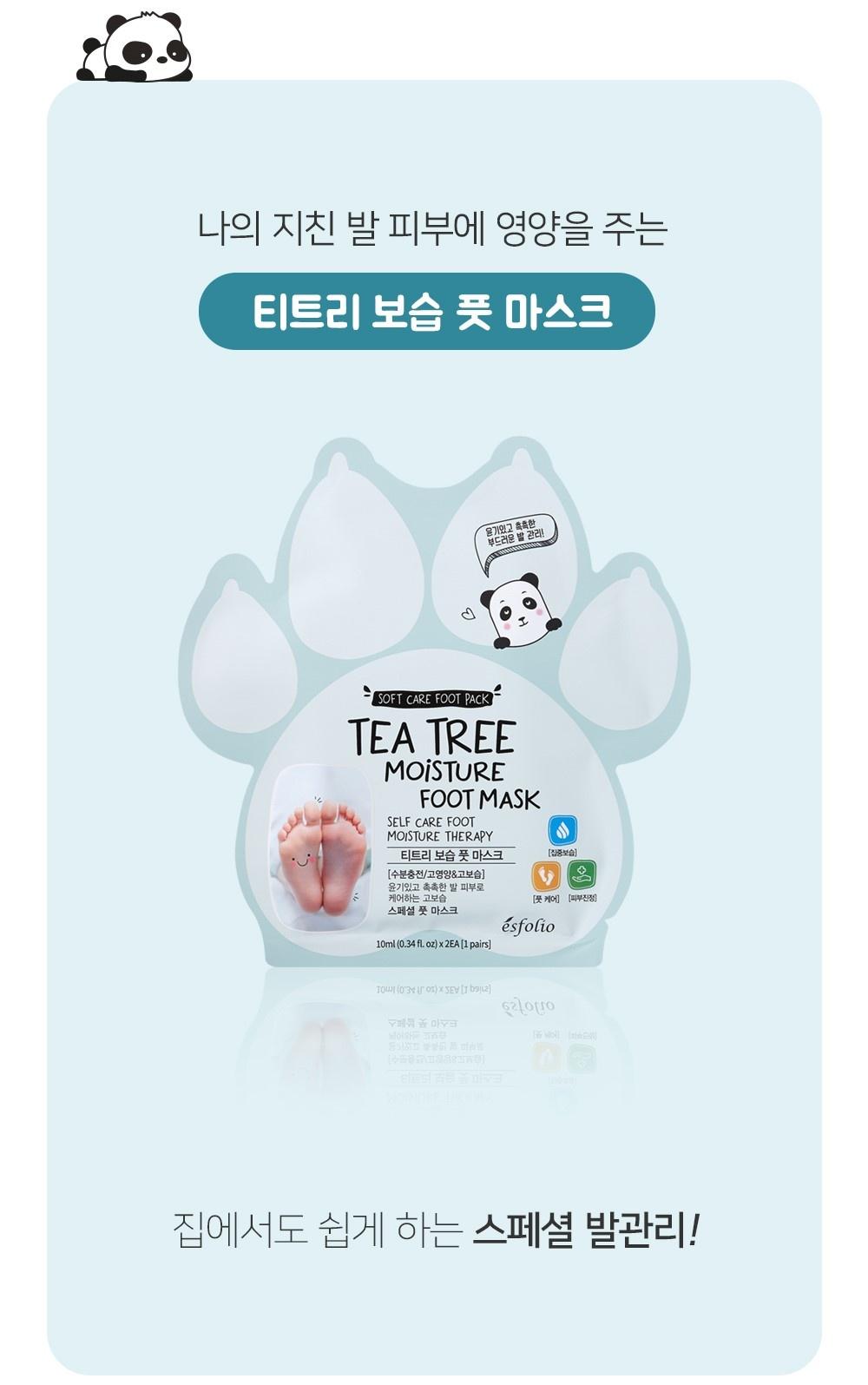 Tea Tree Moisture Foot Mask-3