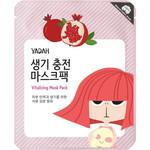 YADAH Vitalizing Mask Pack