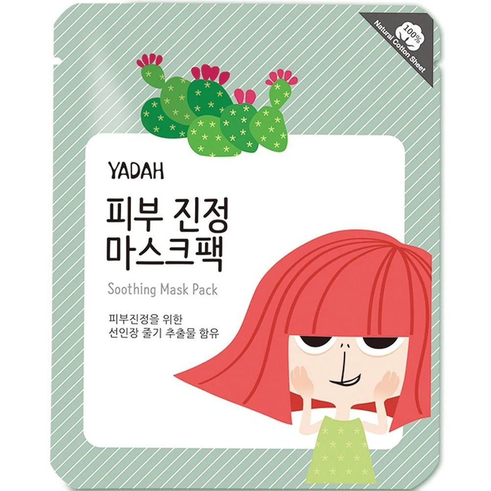 Soothing Mask Pack-1