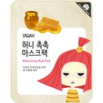 YADAH Moisturizing Mask Pack