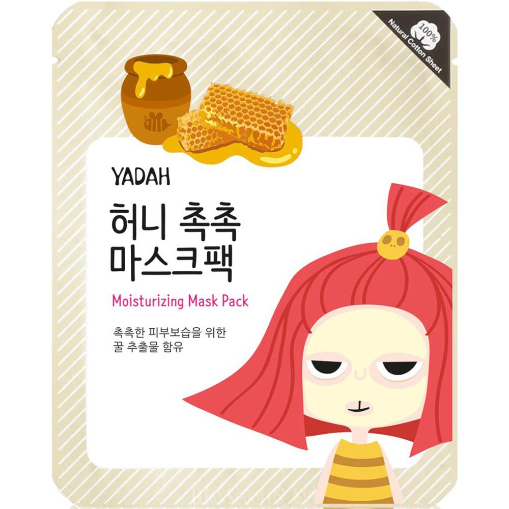 Moisturizing Mask Pack-1