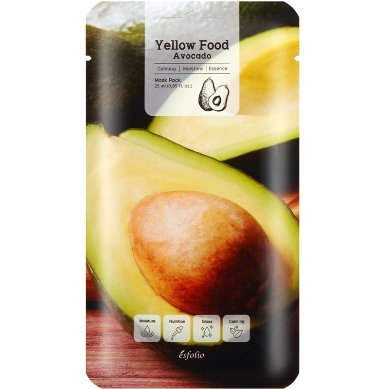 Yellow Food Avocado Mask-1