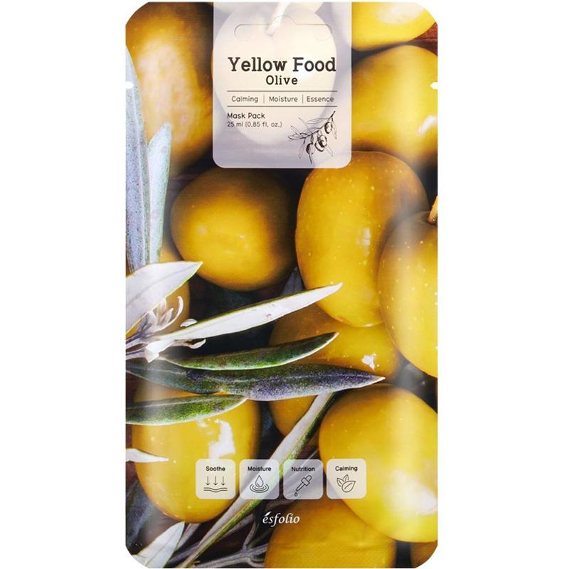 Yellow Food Olive Mask-1