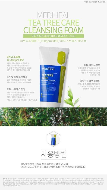 Tea Tree Care Cleansing Foam EX-3