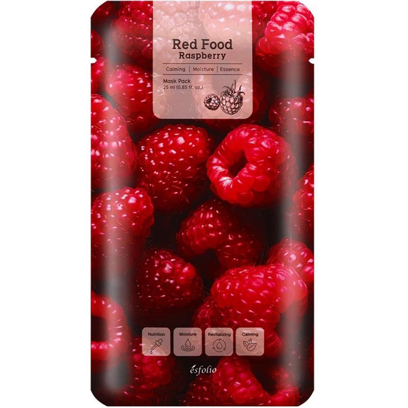Red Food Rasberry Mask-1