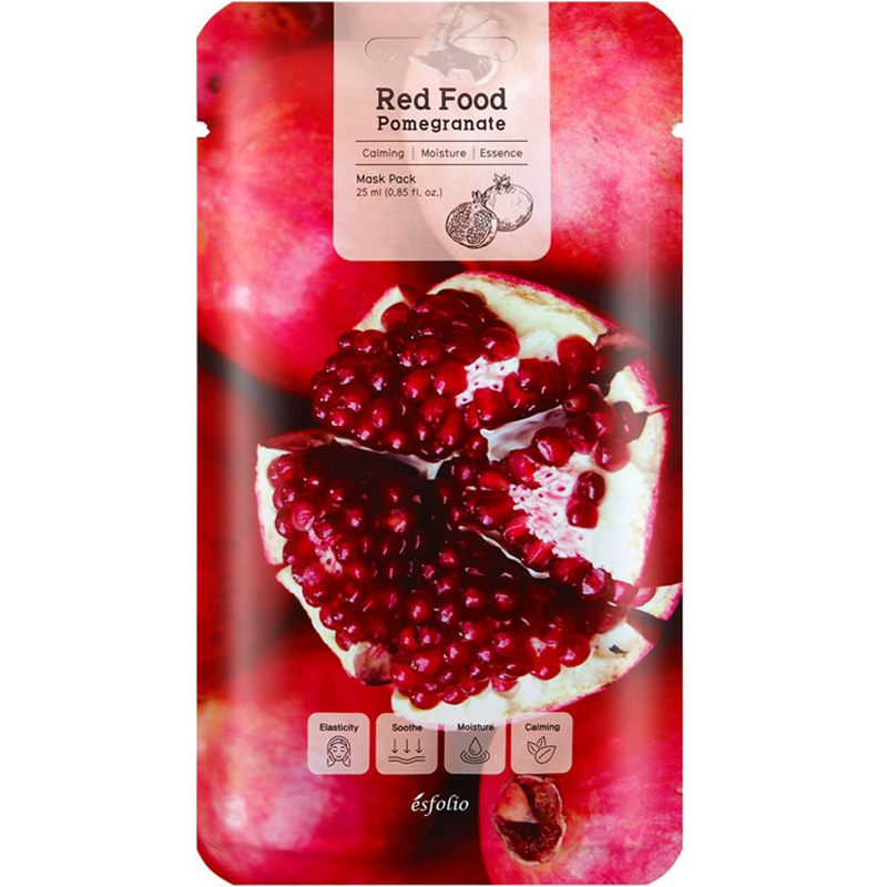 Red  Food  Pomegranate  Mask-1