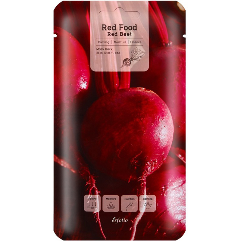 Red  Food  Red Beet  Mask-1