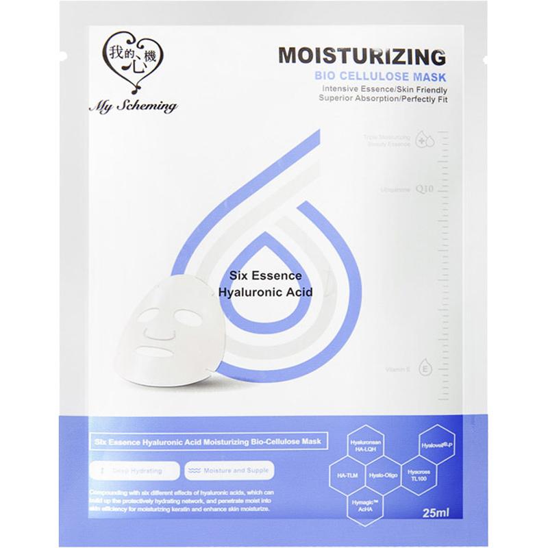 Six Essence Hyaluronic Acid Moisturizing Bio-Cellulose Mask-1