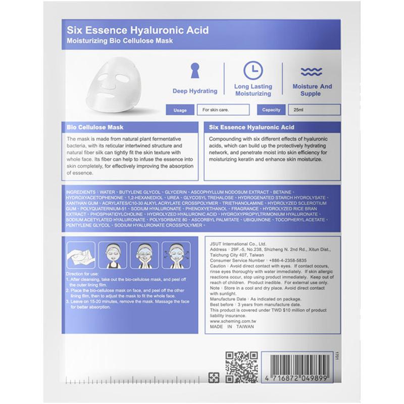 Six Essence Hyaluronic Acid Moisturizing Bio-Cellulose Mask-2