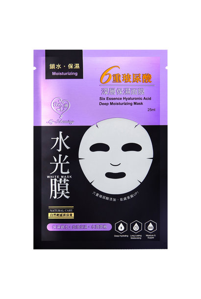 Six Essence Hyaluronic Acid Deep Moisturizing Mask