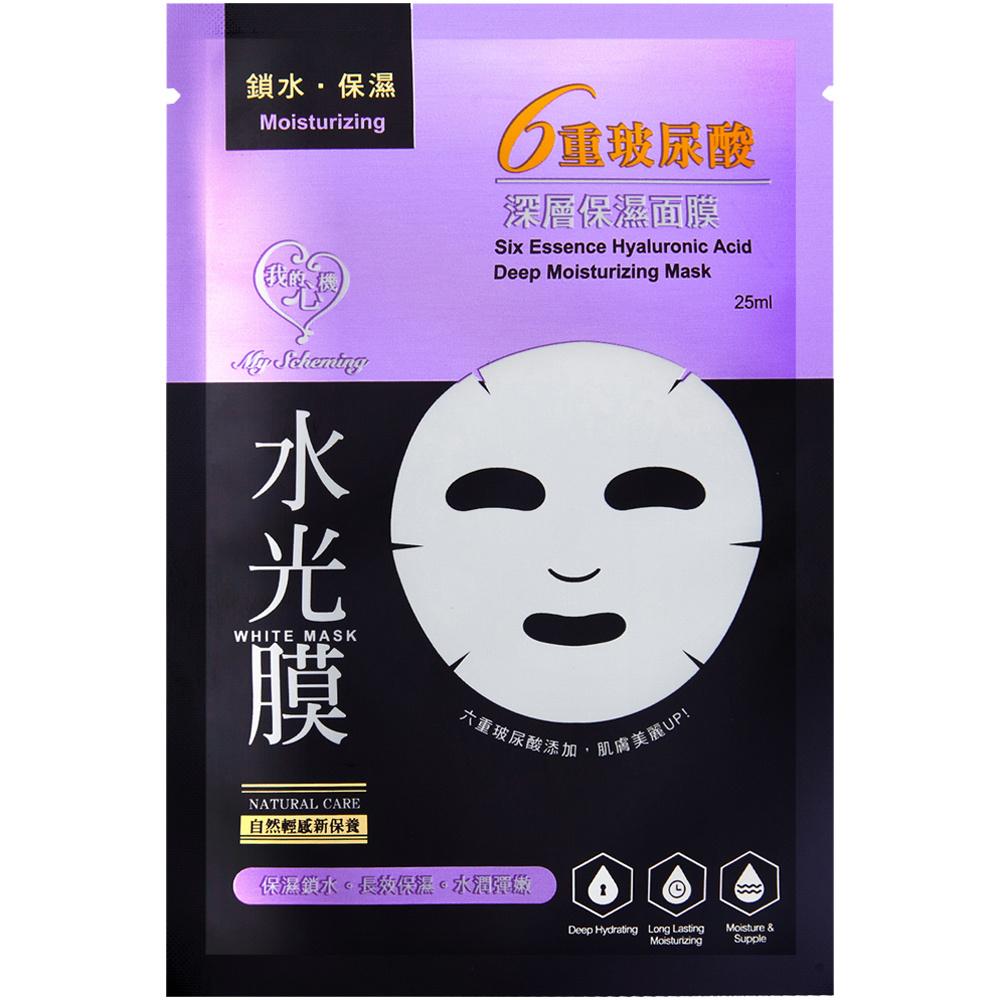 Six Essence Hyaluronic Acid Deep Moisturizing Mask-1