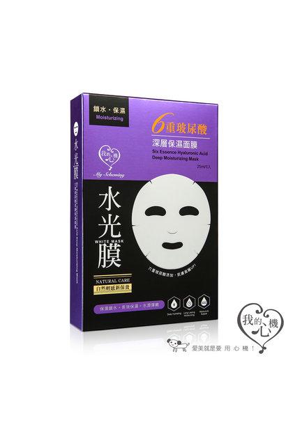 Six Essence Hyaluronic Acid Deep Moisturizing Mask (5 pcs)