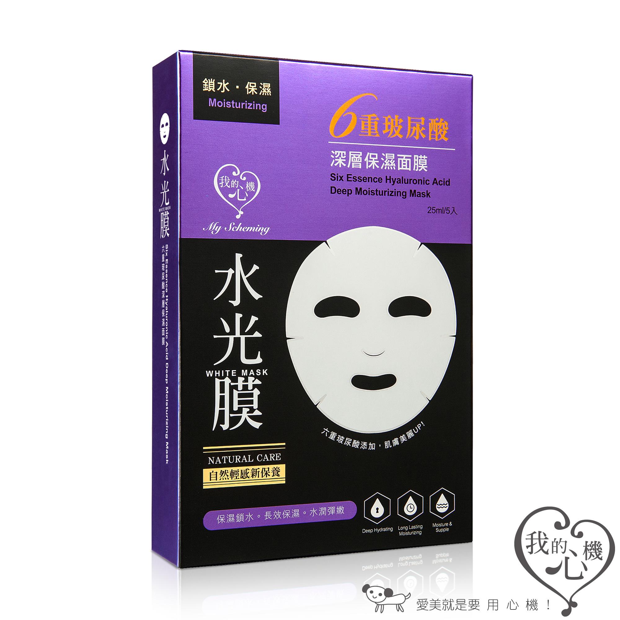 Six Essence Hyaluronic Acid Deep Moisturizing Mask (5 pcs)-1