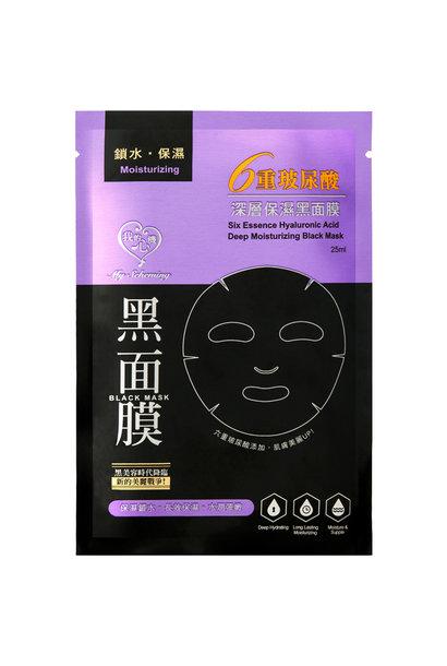 Six Essence Hyaluronic Acid Deep Moisturizing Black Mask