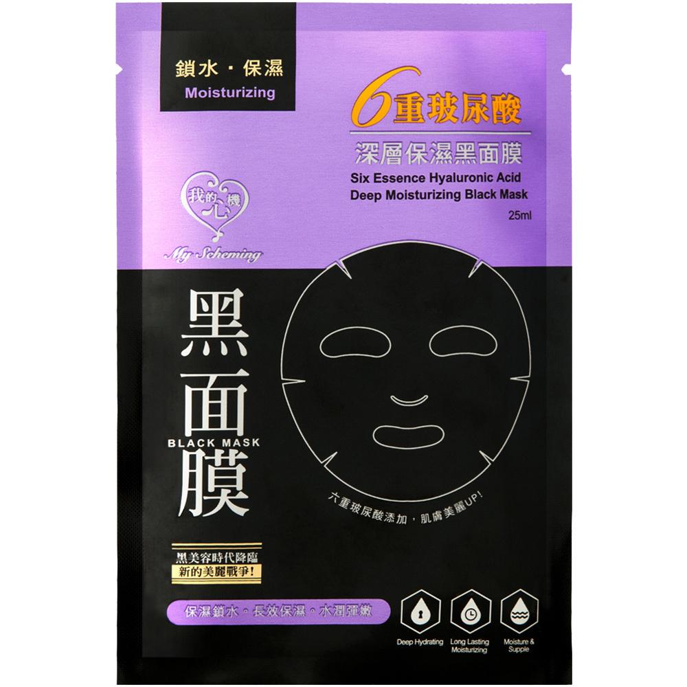 Six Essence Hyaluronic Acid Deep Moisturizing Black Mask-1
