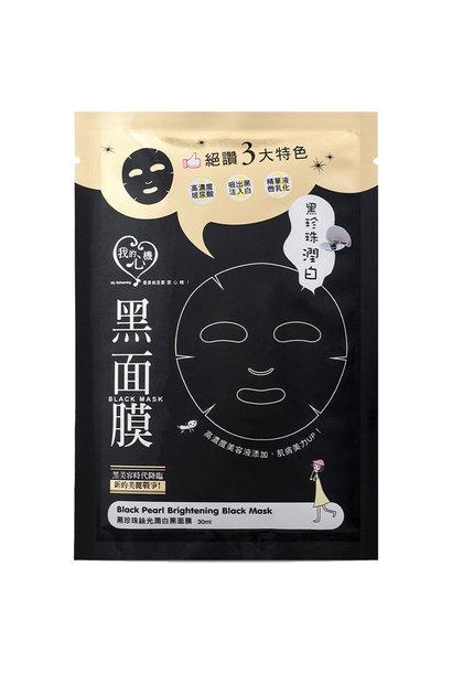 Black Pearl Brightening Black Mask