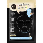 My Scheming Miraculous Yeast Moisturizing Black Mask
