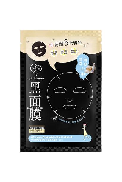Miraculous Yeast Moisturizing Black Mask