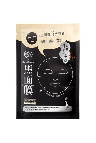 Ethyl Ascorbic Acid Brightening Black Mask