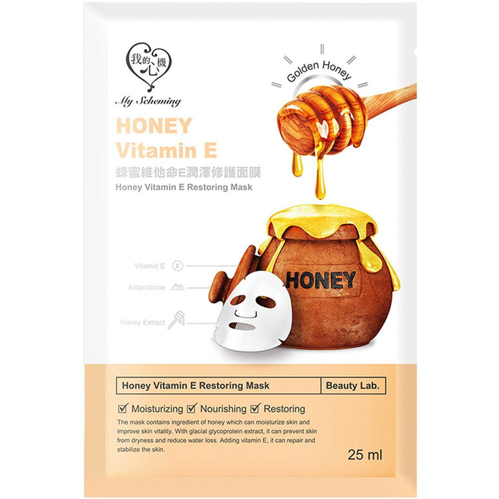 Honey Vitamin E Restoring Mask-1