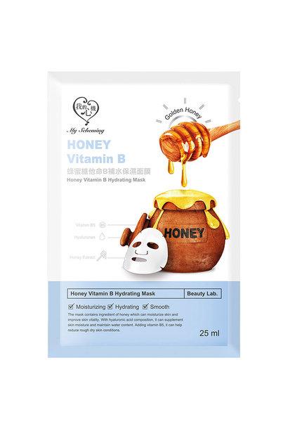 Honey Vitamin B Hydrating Mask