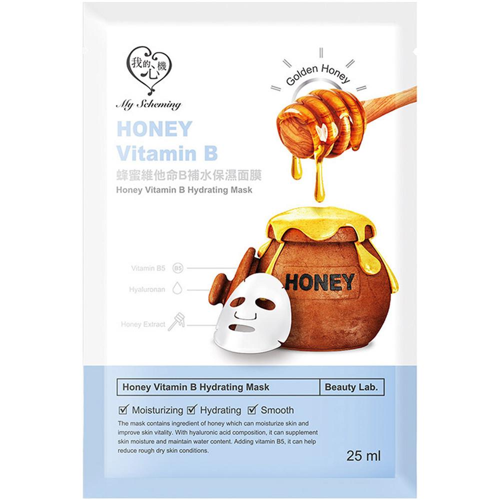 Honey Vitamin B Hydrating Mask-1