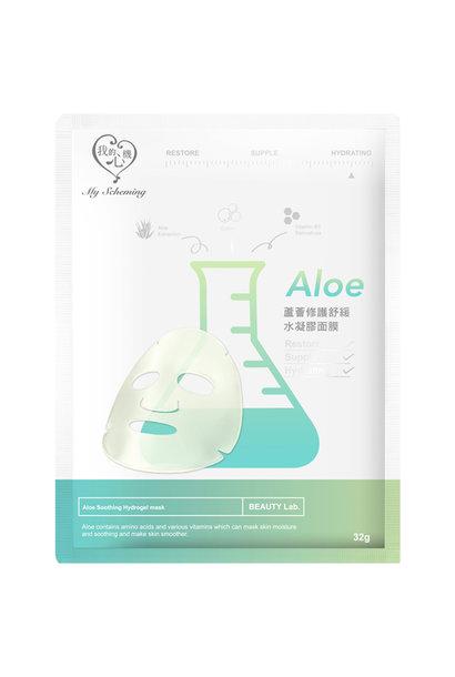 Aloe Soothing Hydrogel mask