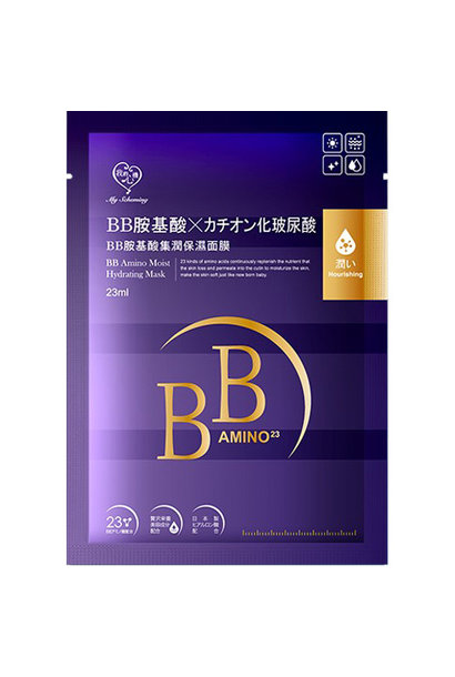 BB Amino Moist Hydrating Mask