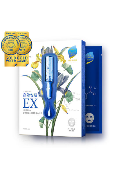 Extra Hydrating Ampoule Mask (4 Stk)