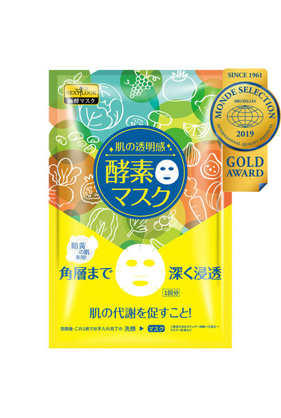 Enzyme Whitening Facial Mask