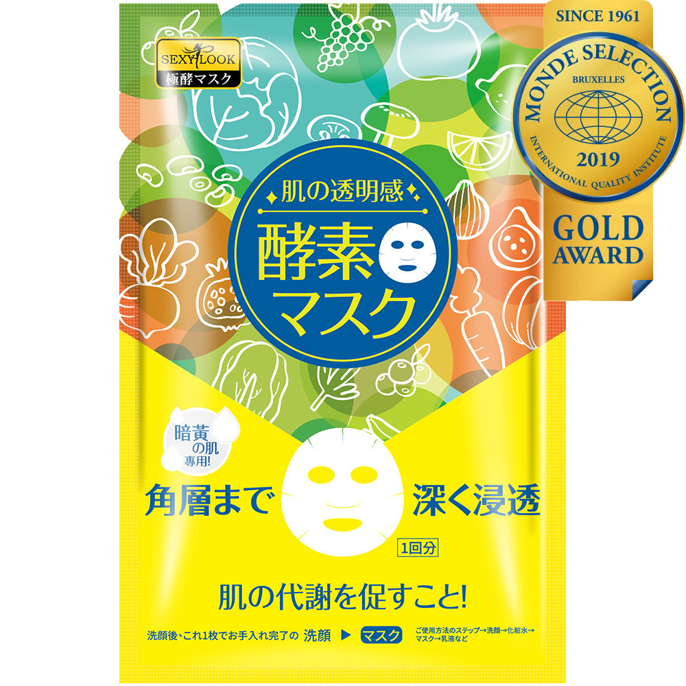 Enzyme Whitening Facial Mask-1
