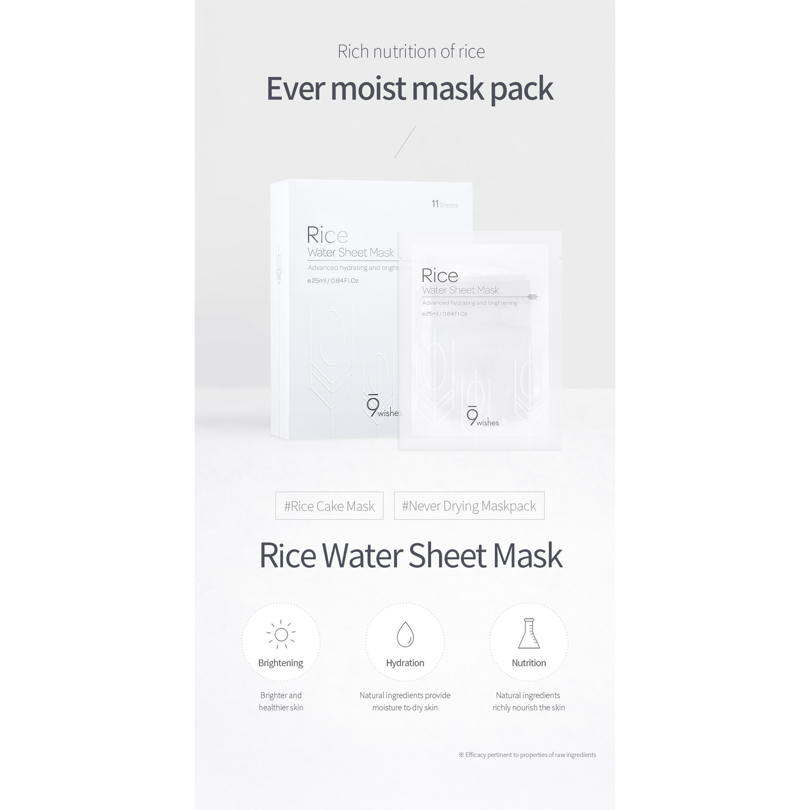 9wishes Rice Water Sheet Mask