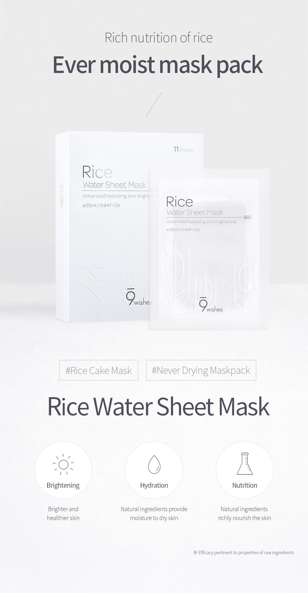 Rice Water Sheet Mask (1+1 pcs)-2
