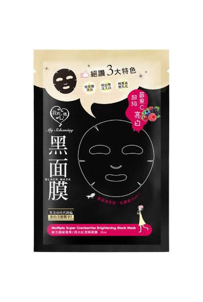 Multiple Super Cranberries Brightening Black Mask
